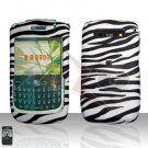 Blackberry Curve 8900 Javelin Zebra Cover Case Hard Case Snap on Protector