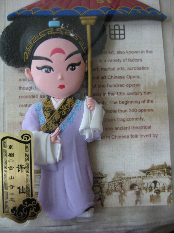 Chinese Peking Opera Classic Legend Of Love Rubber fridge magnet