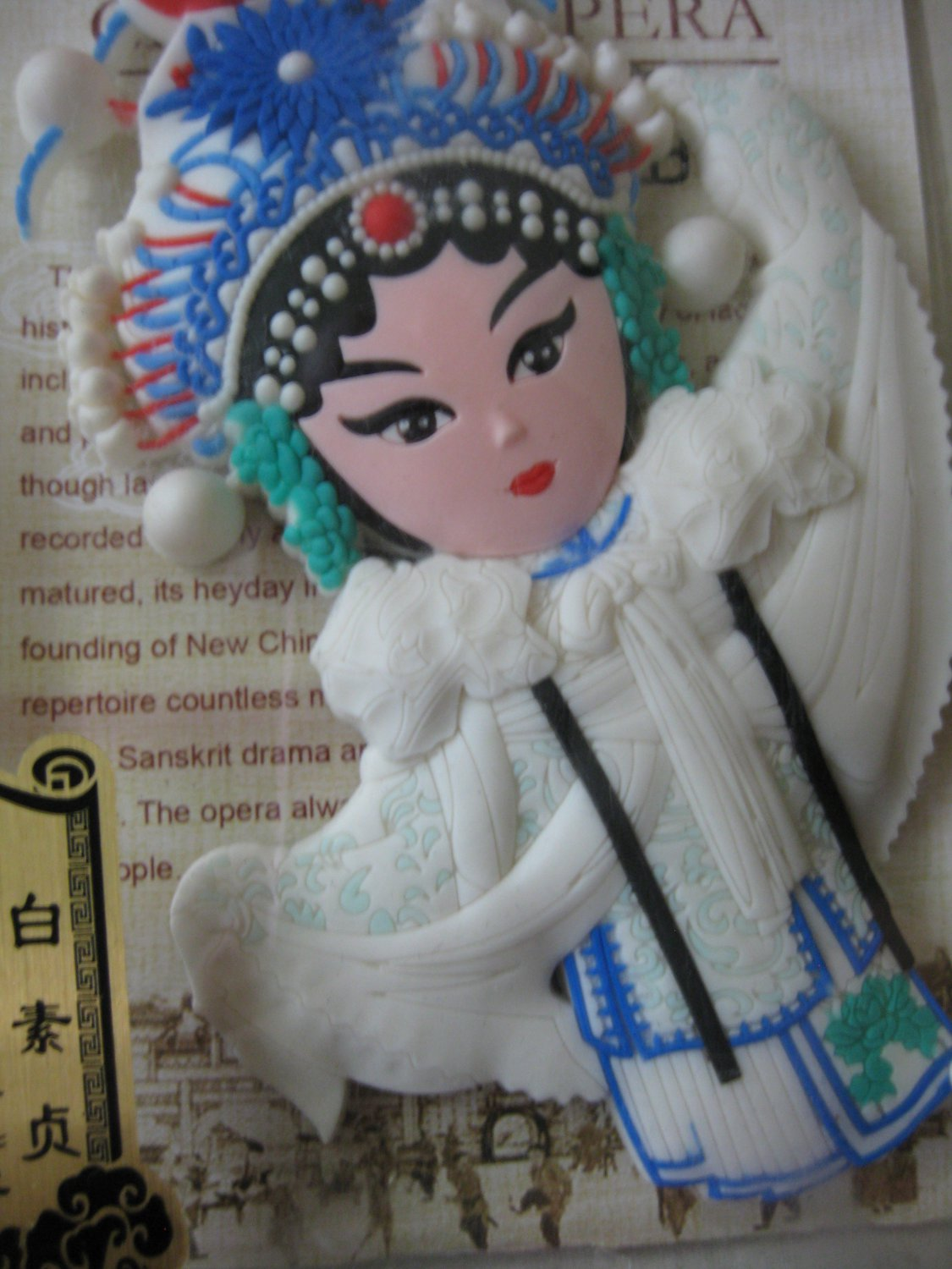 Chinese Peking Opera Classic Legend Of Love Rubber fridge magnet #2