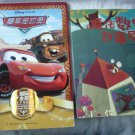 Cars International and Magic Math Story House  (Chinese Edition) paperback books