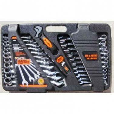 Tool Set 24 Pc. Wrench Set With Hard Case