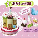 Re-ment Dollhouse Miniature Candy House Castle Style ** Free Shipping
