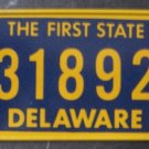 1982 CEREAL BOX BICYCLE STATE LICENSE PLATE DELEWARE