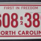 1982 CEREAL BICYCLE STATE LICENSE PLATE NORTH CAROLINA