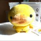 "san-x kamonahashi platypus 6"" plush"