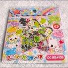 jewel kitty sticker sack