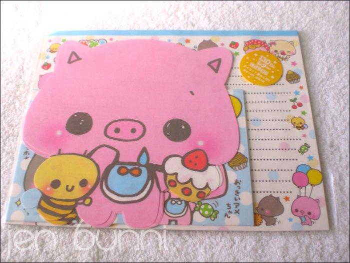 kamio baby piglet letter set