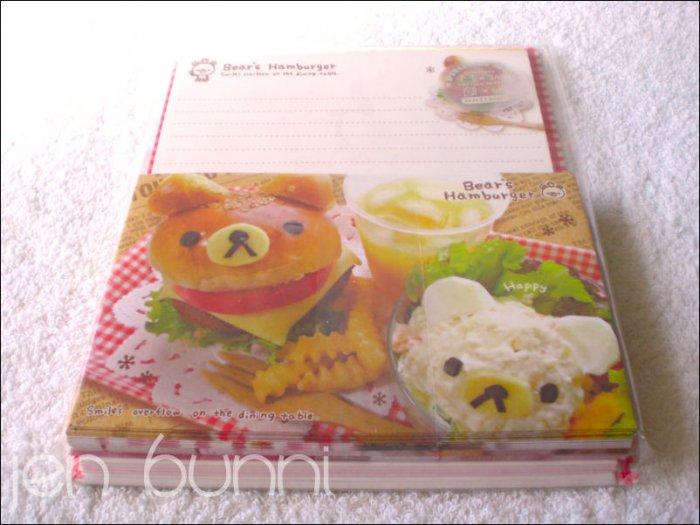 kamio bears hamburger letter set