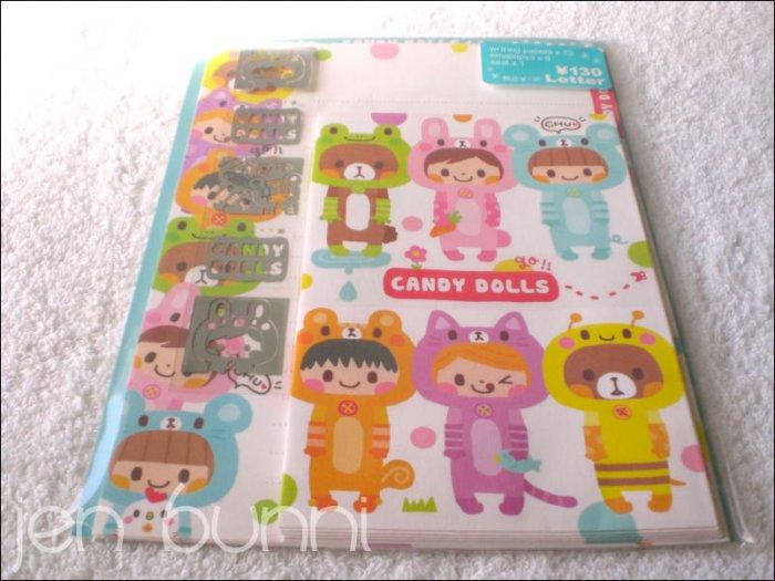 q-lia candy dolls letter set