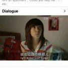 ChineseTones MovieBook