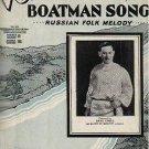 Volga Boatman Song RUSSIAN FOLK MELODY Sheet Music 1935