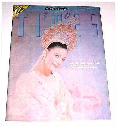 TV Times December 8, 1989 KAREN KAIN Lucille Ball