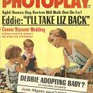 PHOTOPLAY MAGAZINE January 1964 DEBBIE REYNOLDS Rock Hudson JAMES FRANCISCUS