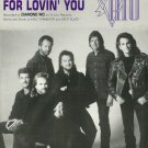THAT'S WHAT I GET FOR LOVIN' YOU Sheet Music DIAMOND RIO 1996 Old Store Stock!