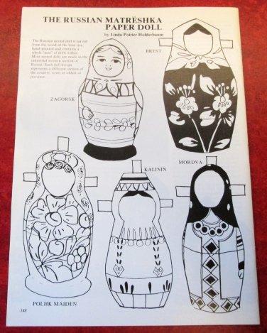 THE RUSSIAN MATR�SHKA PAPER DOLL Magazine Paper Dolls Linda Poirier Holderbaum