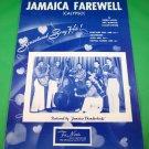 JAMAICA FAREWELL Original Calypso Sheet Music JAMAICA THUNDERBIRDS COVER © 1957