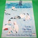 BITE YOUR LIP (GET UP AND DANCE) Original Sheet Music ELTON JOHN © 1976