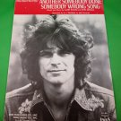 ANOTHER SOMEBODY DONE SOMEBODY WRONG SONG Original Sheet Music B J Thomas © 1975