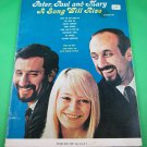 PETER PAUL & MARY - A Song Will Rise - Piano/Vocal/Guitar Song Book - 1960's