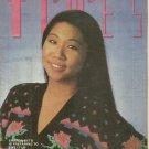 TV TIMES August 11, 1989 SHARON SETO