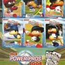 MLB POWER PROS Perforated Panel of 6 Advertisement Trading Cards © 2007 #1