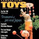 COLLECTING TOYS MAGAZINE June 1996 CORGI GOLDEN OLDIES CATALOG Pre-War Japan