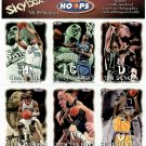 Sheet of 6 Perforated SKYBOX '98-99 SERIES 1 NBA HOOPS Trading Cards