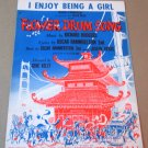 I ENJOY BEING A GIRL Piano/Voice Sheet Music FLOWER DRUM SONG © 1958