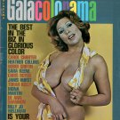 CAVALCADE GALACOLORAMA MAGAZINE Fall 1974 Carol Charter Centerfold