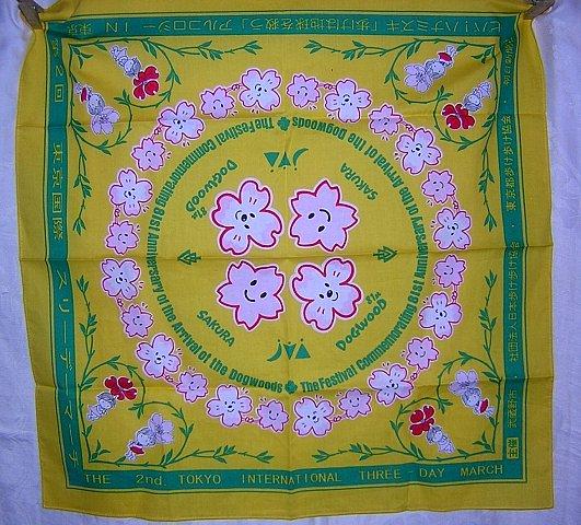 Sakura Dogwood Festival scarf kerchief bandana 81st anniversary