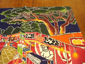 Cotton bandanna kerchief Japanese children playing in outdoor market unused w tags ll3139