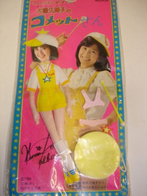 "New Japanese Actress Singer Kumiko Ohba 大場��� 7.25"" figure doll,made in Japan"