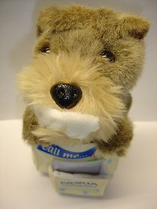 "Limited edition Nokia Yapping + Dancing 8"" tall Tele-dog stuffed toy plush doll"