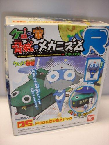 Bandai Sgt. Frog Keroro Gunso Keroro Army Kyoui No Mechanism 05 Dororo figure