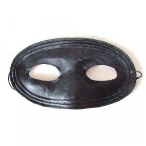 Black Satin Domino Eye Mask Mardi Gras Nice Quality Halloween Costume Accessory