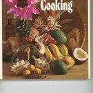 Latin American Cooking Cookbook Vintage 1973