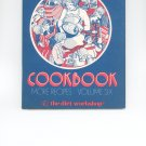 The Busy Womans Cookbook