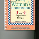 Busy Womans Cookbook by Sharon and Gene McFall