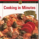 Campbells 75 th  Anniversary Cookbook Cooking In Minutes