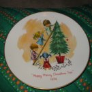 Moppets Second Annual Gorham Christmas 1974 Collector Plate With Box Happy Merry Christmas Tree