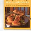 Good Housekeeping's Meat and other Main Dishes 6 Cookbook Vintage