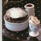Gourmet Magazine April 1984 The Magazine Of Good Living