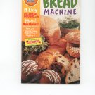 Gold Medal New Recipes For Your Bread Machine #17 Cookbook