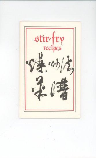 Stir Fry Recipes Cookbook by Keith W. & Carol A. Strandberg
