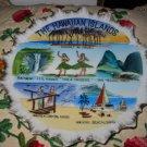 The Hawaiian Islands Souvenir Plate