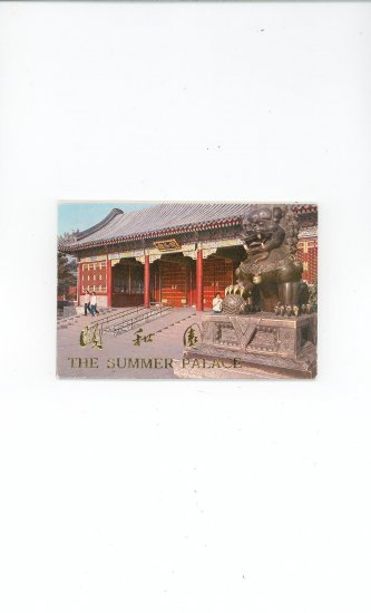 The Summer Palace Collection Of 10 Postcards With Presentation Envelope Souvenir