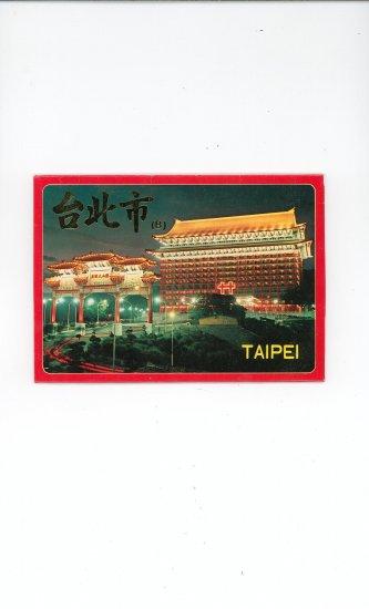 Taipei Collection Of 9 Postcards With Presentation Envelope Souvenir