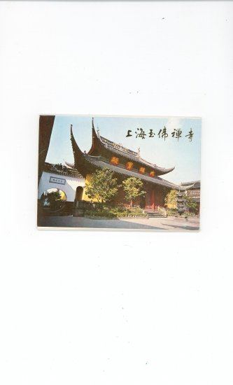 The Jade Buddha Temple Collection Of 10 Postcards With Presentation Envelope Souvenir