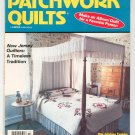 Ladys Circle Patchwork Quilts Magazine Summer 1983