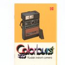 Kodak Colorburst 300 Owners Manual Vintage Instant Camera Instructions Plus
